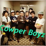 cowper boyz.JPG