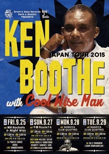 th_kenboothe-jptour2015.jpg